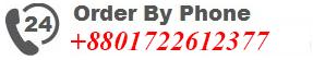 01973935353